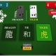 Panduan Casino – Pengertian Casino Dragon Tiger