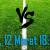Prediksi Skor Real Sociedad vs Athletic Bilbao 12 Maret 2017